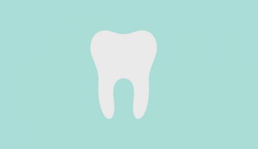 神経をとった失活歯(無髄歯)のホワイトニング(漂白)写真付き体験記