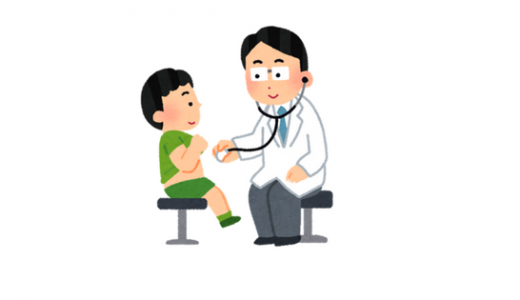 就学時健康診断|検査・流れ・持ち物・服装・注意点・結果と再検査