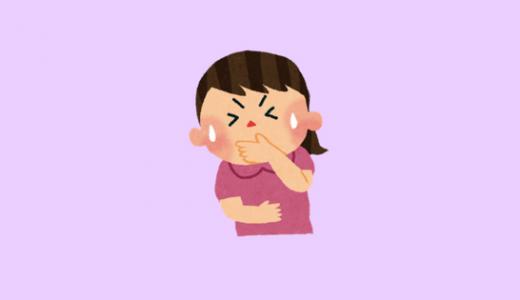 呑気症(どんきしょう)空気嚥下症|病院・原因・診断・薬・改善法は?