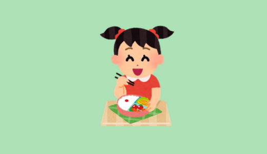 料理苦手ママでもできる|可愛いお弁当を作る簡単便利グッズ紹介