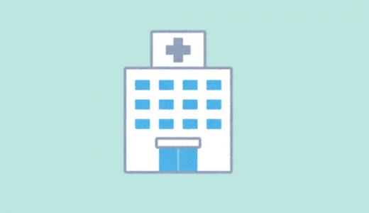 スマホを持たない高齢者にとってのWEB診療予約システム・ネット予約