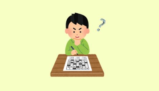 宿題のマッチ棒パズル|親子でパズル・脳トレしてみよう|正解あり