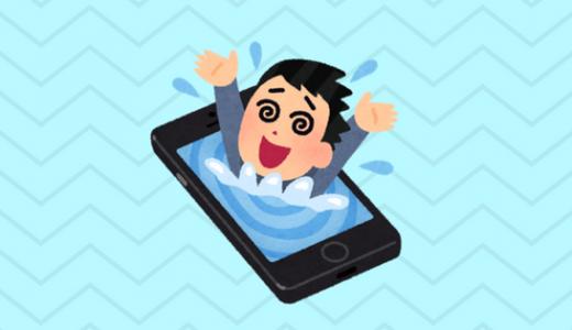 ソシャゲ(課金・非課金)の上手な遊び方とは|スマホ中毒脱出アプリ