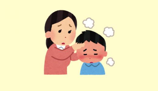 子供のインフルエンザB型症状と経過|熱型表・アプリで記録して受診