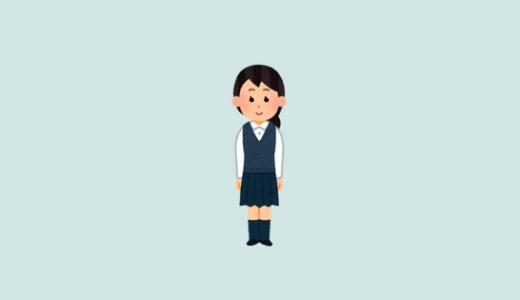 服育って何だろう?|公立小でアルマーニの制服