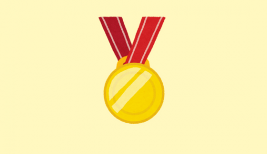 羽生結弦選手 金メダル演技|実況なしノーカット動画の素晴らしさ