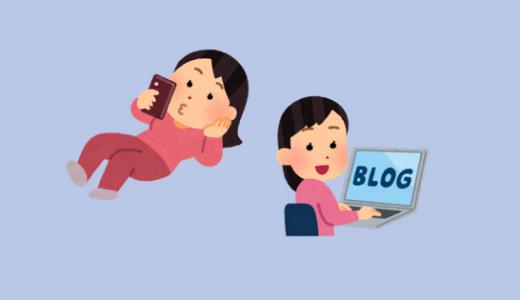 スマホからワードプレスWordPressに投稿|アプリ・ブラウザ利用方法