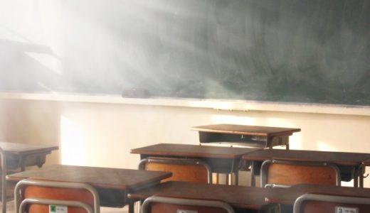 不登校について|勉強の必要性と学ぶ方法の選択肢
